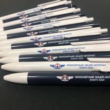 Ручки в подарок для гостей конференции