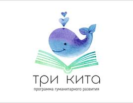Логотип для образовательной программы