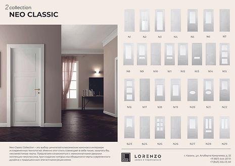 двери в Казани, дизайн каталога или брошюры, дизайн листовки или визитки