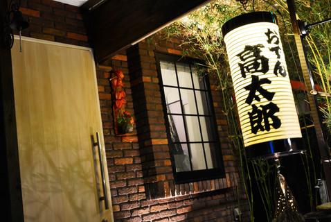 kotaro_003.jpg