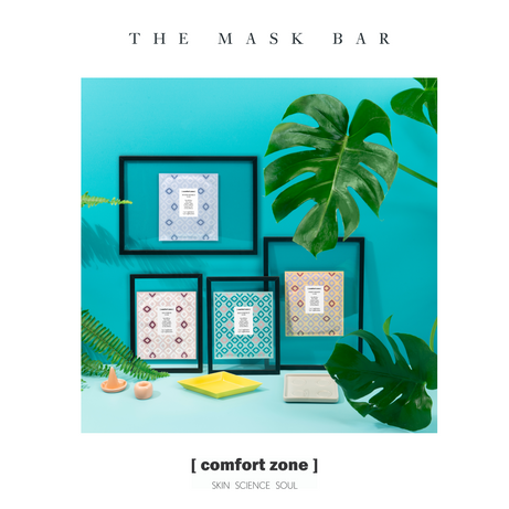 Instagram The Mask Bar.png