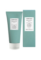 BODY ACTIVE cream + secondario 563c 2.jpg