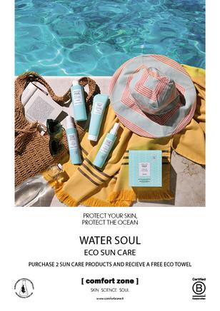 WATER SOUL ECO SUN A4_GWP2.jpg