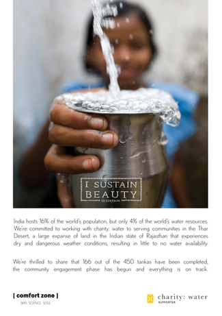 I_SUSTAIN_BEAUTY_CHARITY_WATER.png