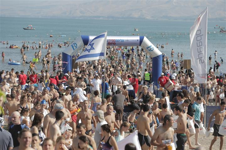 Sea of Galilee Swim Israel
