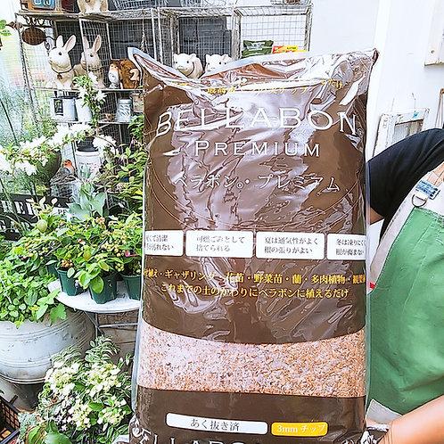 送料無料!!寄せ植えを楽しもう! ベラボン・プレミアム あく抜きヤシの実チップギャザリングに(50L)