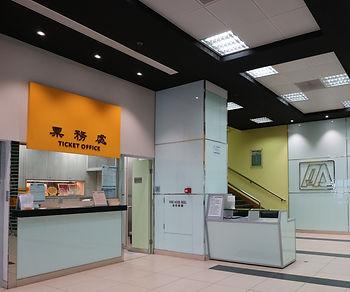 票務處.JPG