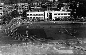 六十年代修頓球場舊貌.jpg