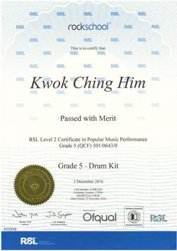 郭正謙 DRUM G5 Merit