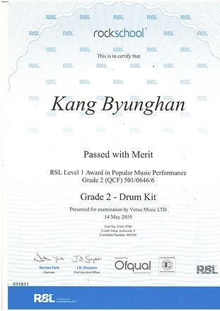 Thomas Kang G2 Drum.JPG