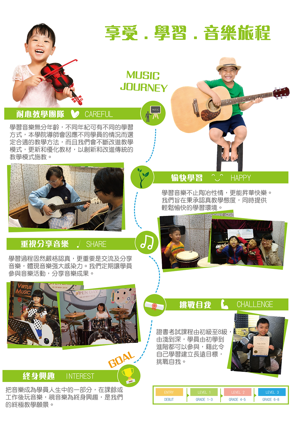 music journey-01.png