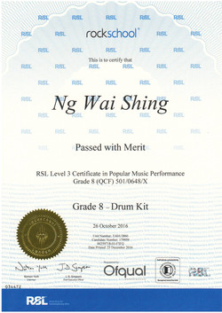 吳懷成 DRUM G8 Merit