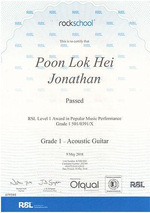 潘樂希 - G1 Guitar.JPG