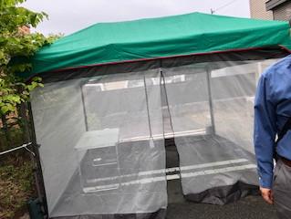 コロナウイルス感染症拡大防止対策