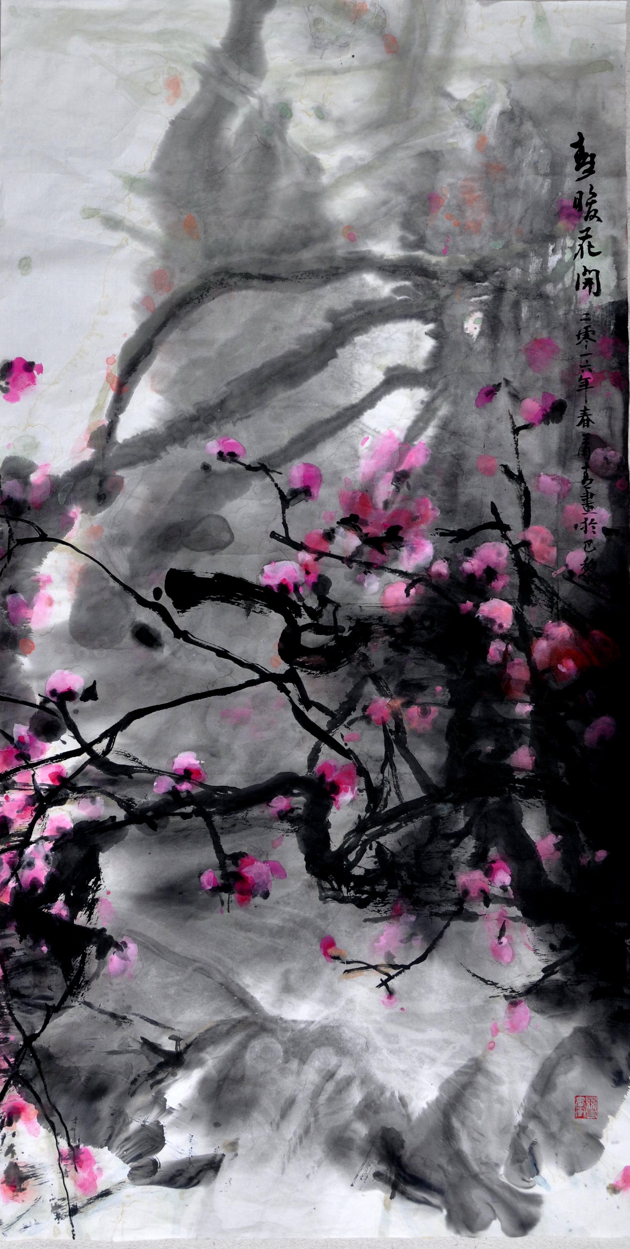 2016 春暖花开 épanouissement     137 x 68