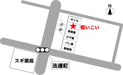 地図法連町拡大図.png
