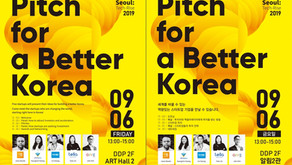 "VPIX Medical to participate in ""Pitch for a better Korea"""