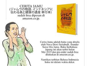 Buku 'Cerita Jamu' Telah Tersedia di Jepang