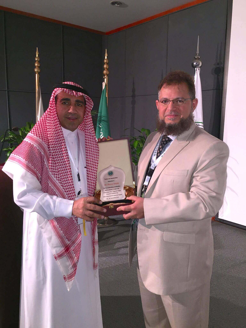 Honouring Dr. Mazen Sinjab by King Khaled Eye Specialist Hospital (KKESH), the largest academic eye specialist hospital in the Middle East, for his outstanding educational efforts.
