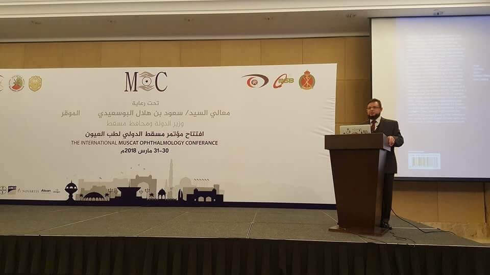 As an international guest speaker, Dr. Mazen Sinjab contributes to the scientific activities of The Oman Ophthalmology Society and Muscat Ophthalmology Conference (MOC) by a number of presentation and courses.
