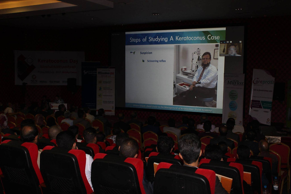 As an international guest speaker, Dr. Mazen Sinjab remotely contributes to Keratoconus Day in Sanaa University.