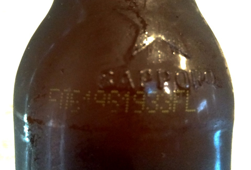This is an example of a brewery who uses a unique date code for their beer bottles.