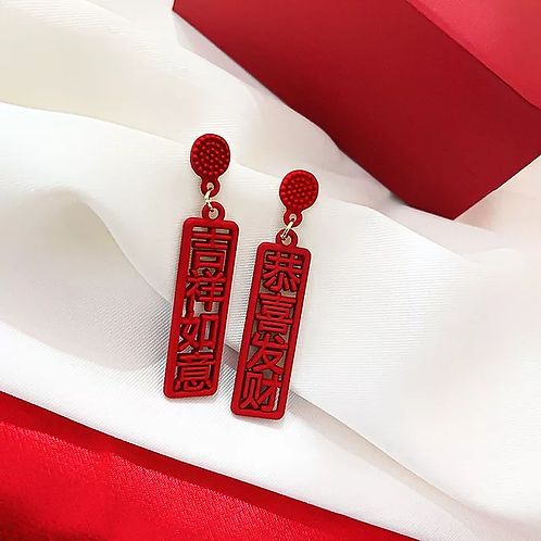 Small Chinese Style Earrings