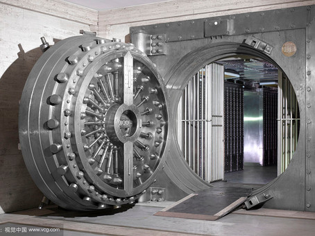 What do you need to know when buying a vault door?
