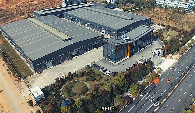 Factory panorama.jpg