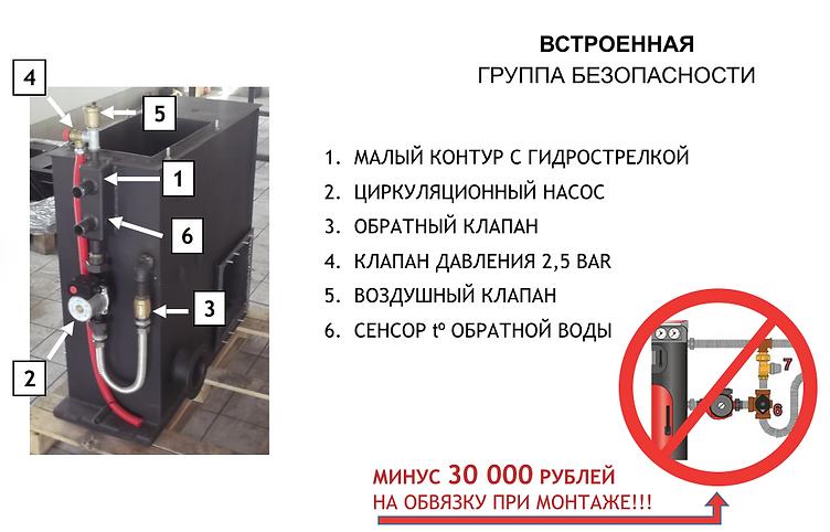 Snimok-ekrana-2019-01-15-v-17.41.28.png