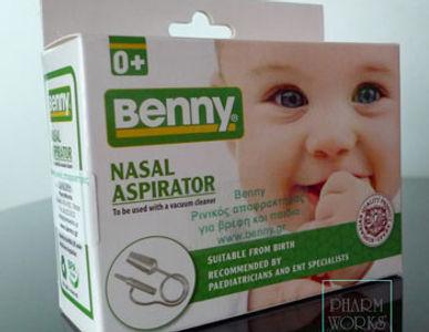 Benny_nasal_aspirator_350.jpg