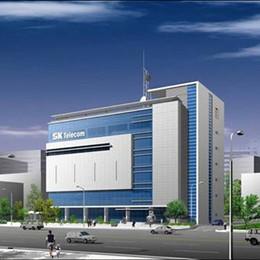SK 텔레콤 부산 DATA CENTER