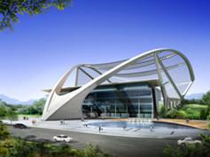 Almaty Sports Center