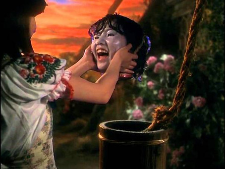 Weekly Horror: Hausu