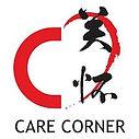 Care Corner.jpeg