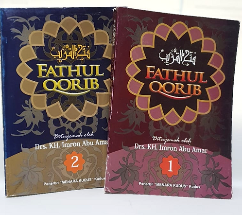 Fathul Qorib (2 pc set)