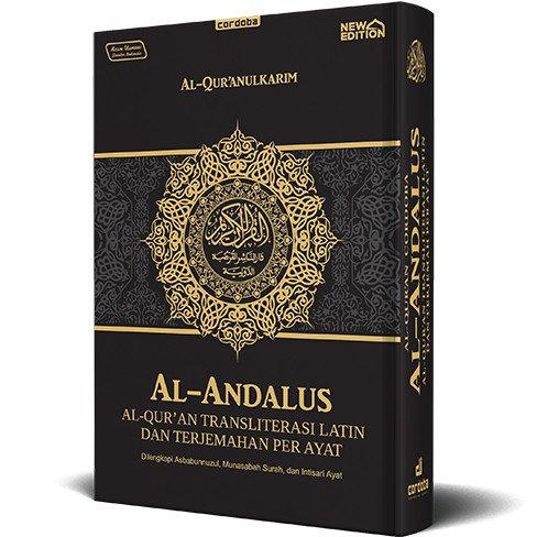 Al Andalus Quran