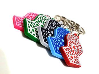 Naal Keychain