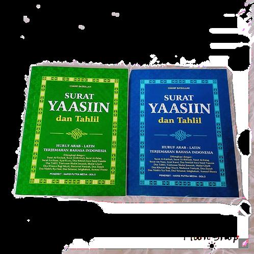 Surah Yaasin dan Tahlil (Blue)
