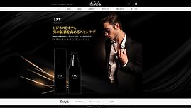 GrAPP:男性化粧水