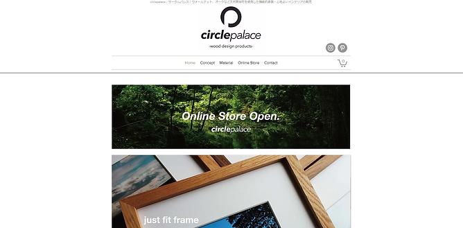 circlepalace