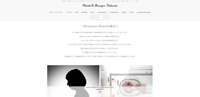 Photo & Design Takumi