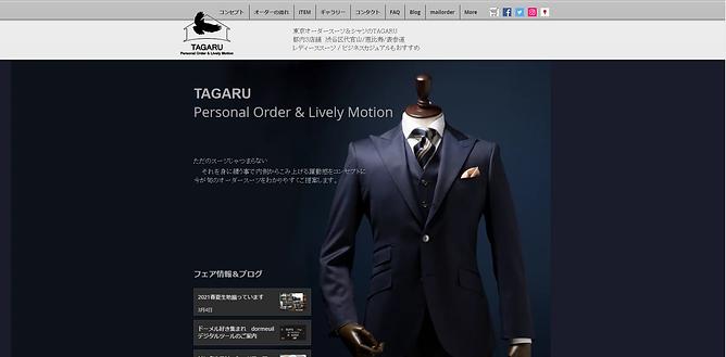 TAGARU オーダースーツ