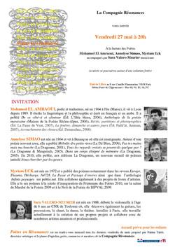 dernieres affiches 2008.jpg