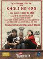 KN 420 Poster.jpg