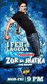 Zor-Ka-Jhatka-Shahrukh-Khan.jpg