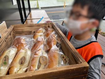外出活動でパン屋さんへ