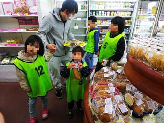 つるやパン(本店)