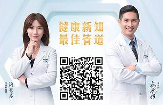 20210524佳倍優LINE官方小卡OL一級卡雙亮-ai.jpg