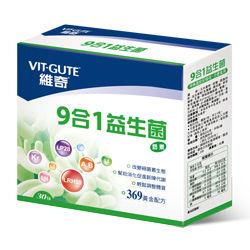 維奇益生菌粉包30包.jpg